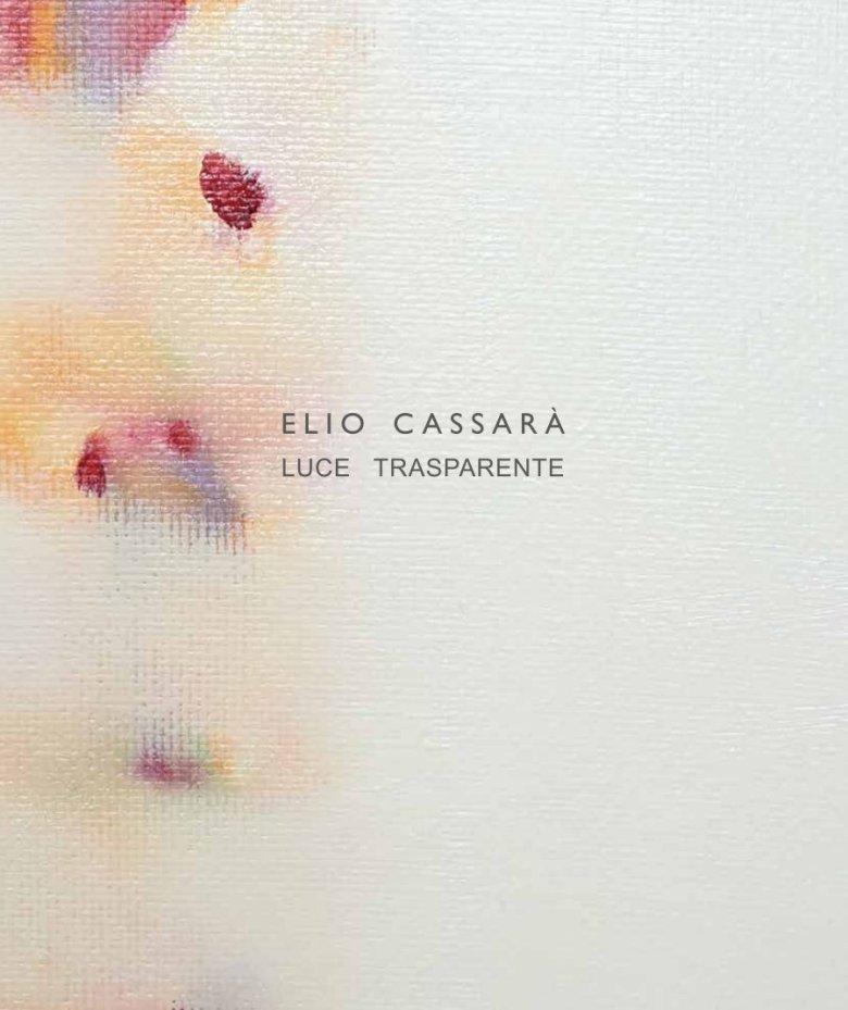 Элио Кассара обложка каталога